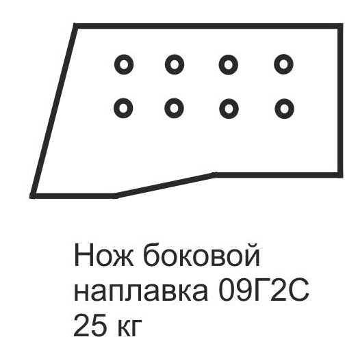 Нож боковой Т-100, вес 49 кг