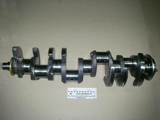 Коленвал для двигателя ЯМЗ-238 238-1005009-Г2