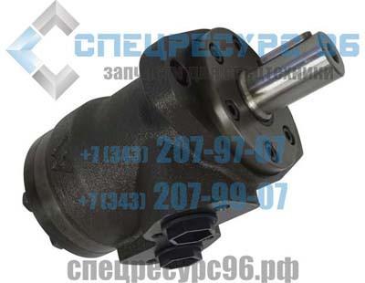 MP 50CD Гидромотор