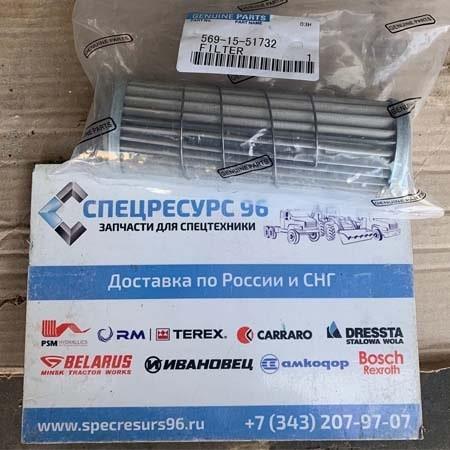 569-15-51730 / 569-15-51731 / 569-15-51732 Фильтр гидравлический Komatsu