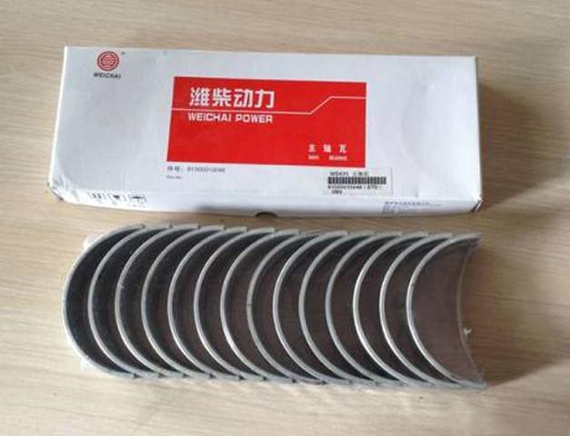 Вкладыши коренные 61500010046, 81500010046 двигателя WD615, WP10 Weichai (Вейчай)
