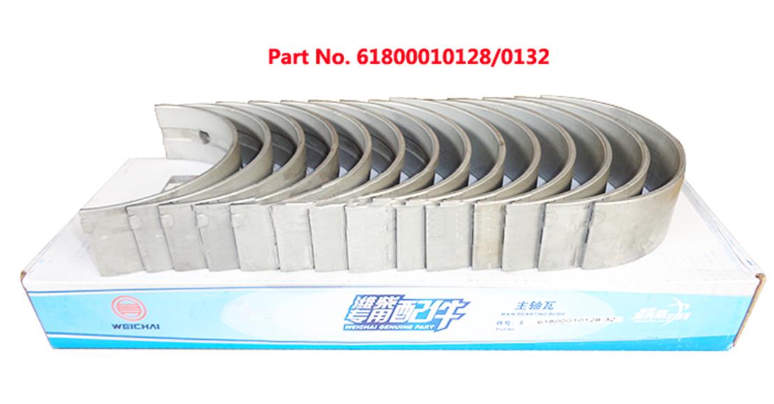 Вкладыши коренные 61800010128, 61800010132 двигателя WD618, WD12 Weichai (Вейчай)