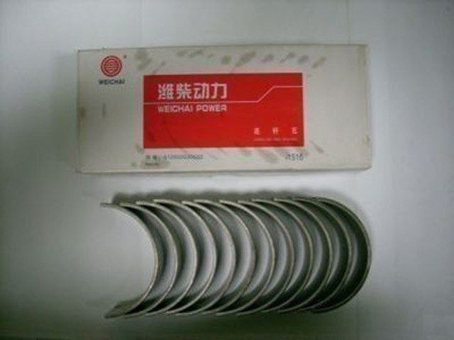 Вкладыши шатунные 612630020018, 612630020019 двигателя WP12 Weichai (Вейчай)
