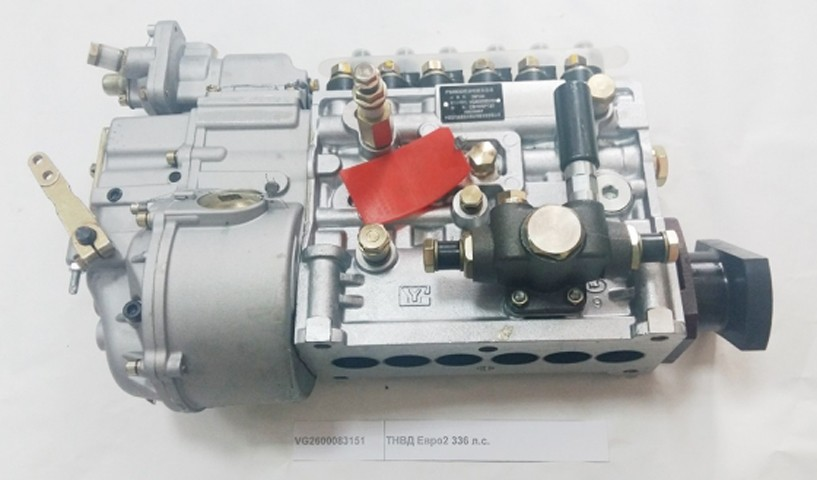 ТНВД VG1560080022 двигателя WD615 Weichai (Вейчай)