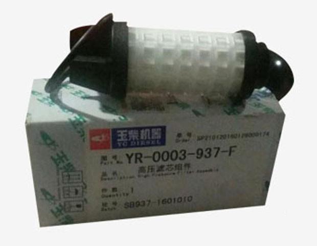 Фильтрующий элемент YR-0003-937-F двигателя YC6G260N-40 Yuchai (Ючай)