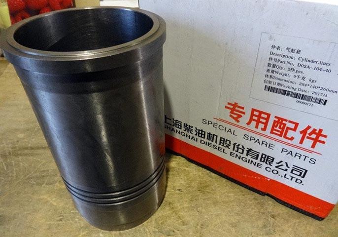 Гильза цилиндра D02A-104-41+A двигателя D9-220 Shanghai (Шанхай)