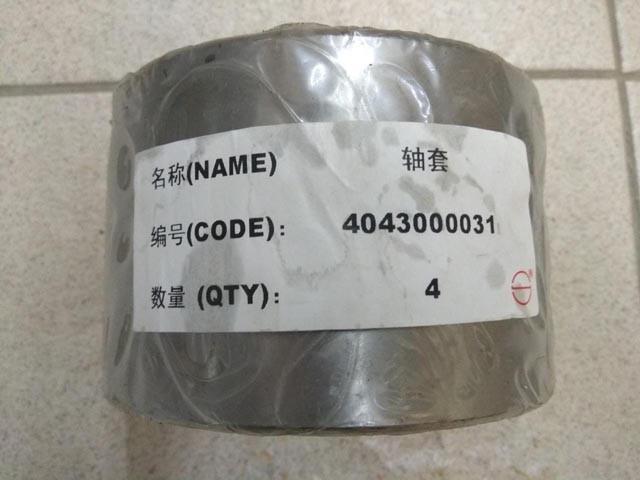 Втулка пальца 4043000031 погрузчика SDLG LG952, LG953