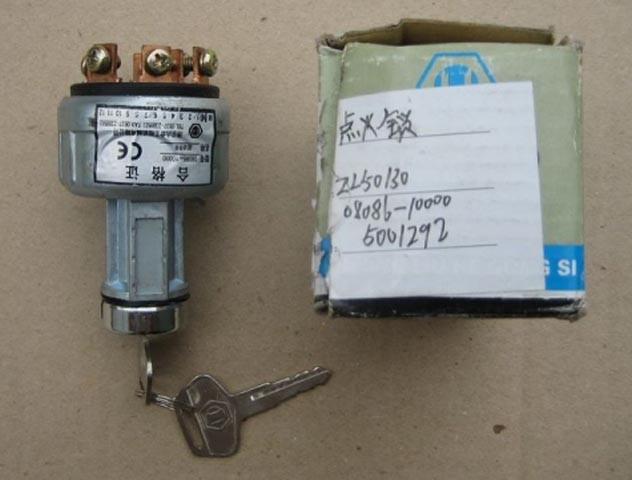 Замок зажигания 5001292 погрузчика XCMG ZL30, ZL50