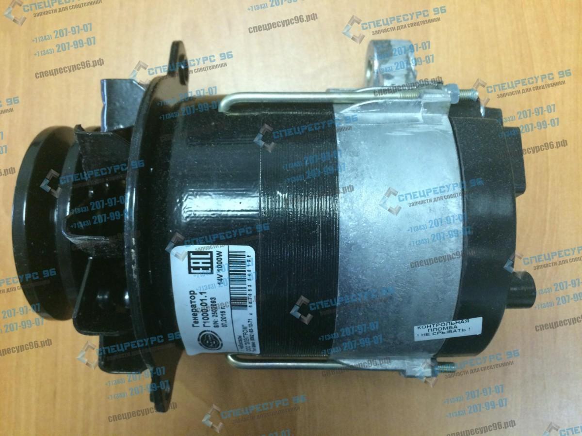 Генератор Г -1000.01.1 для двигателей А-01/41